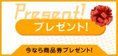 ベッド回収処分 Brainz 東京/埼玉/千葉|ベッド回収・出張買取・引越し片付け・遺品整理・リサイクル